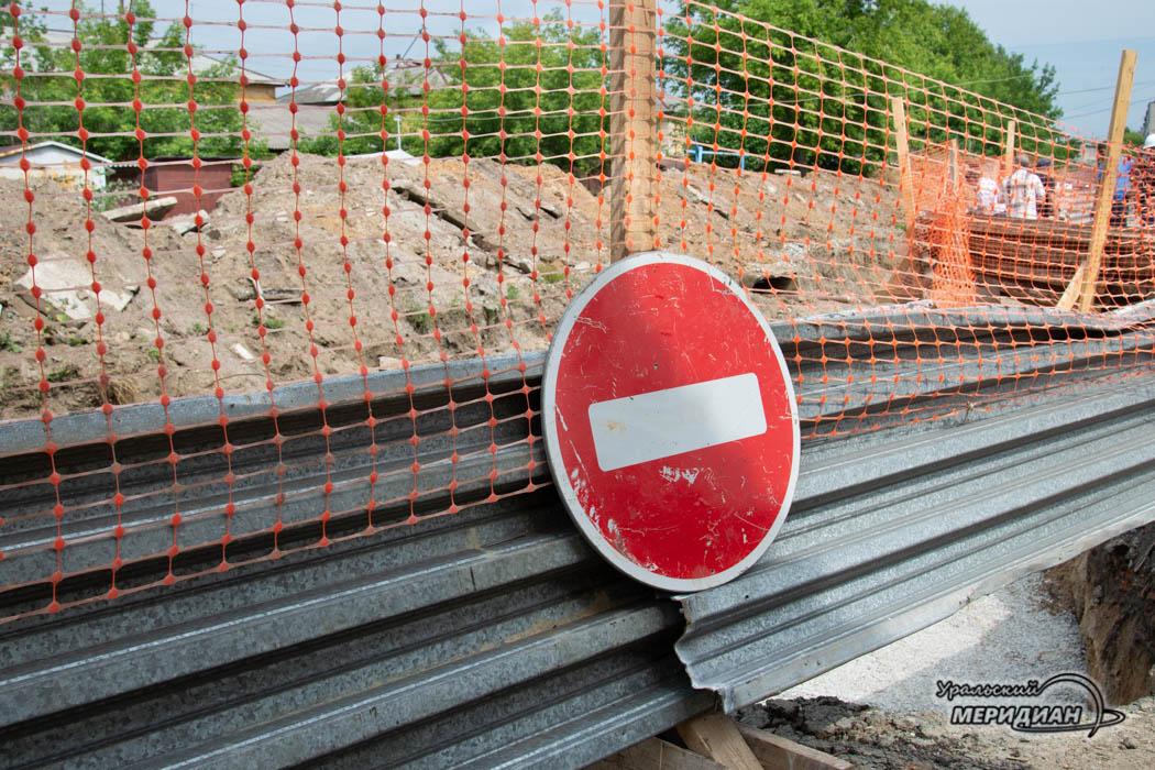 Дорога ремонт объезд кирпич