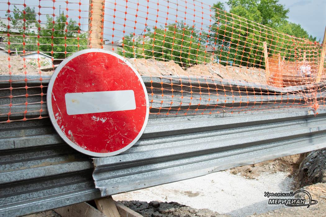 Знак кирпич на заборе