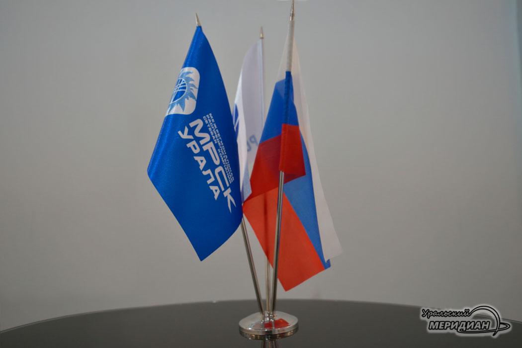 МРСК флаг