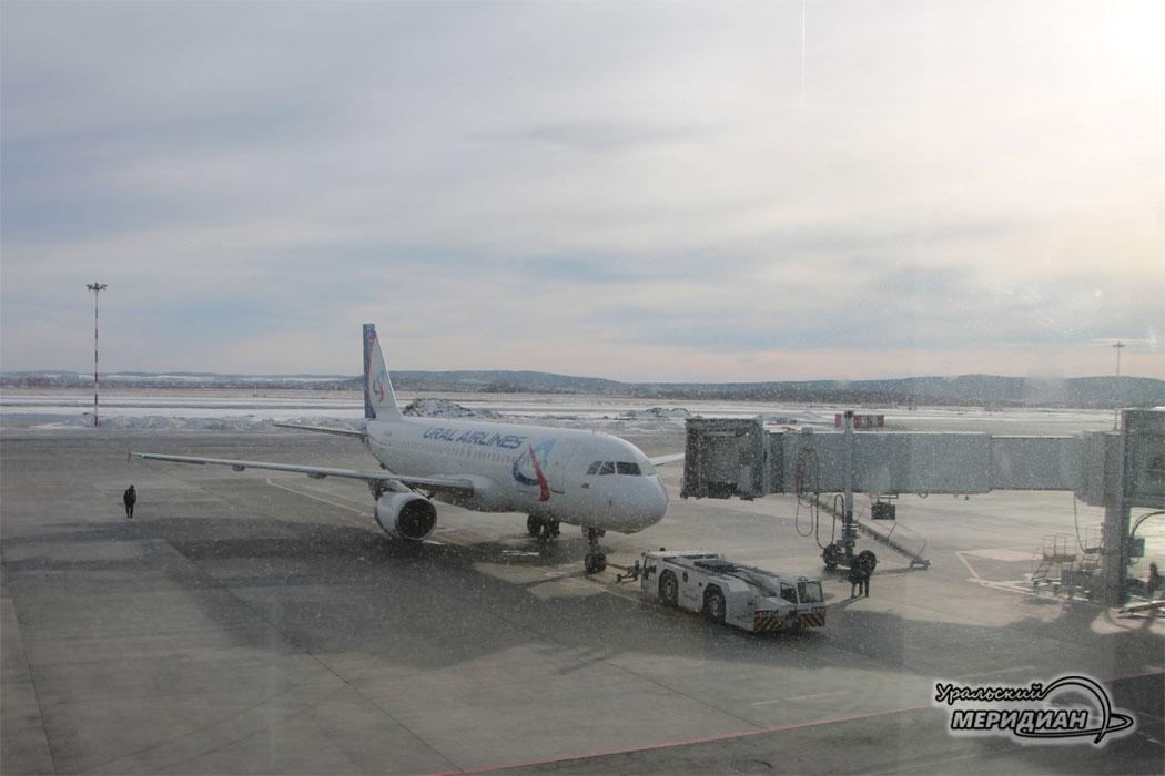 Самолет трап