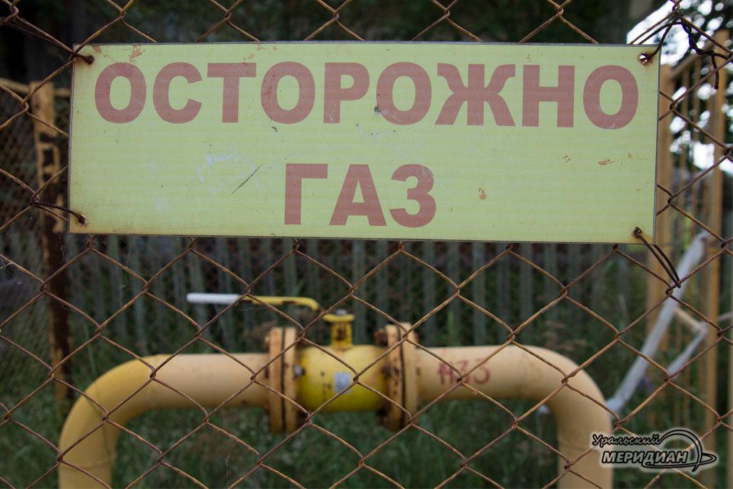 В Челябинске более 200 домов остались без газа из-за пьяного лихача
