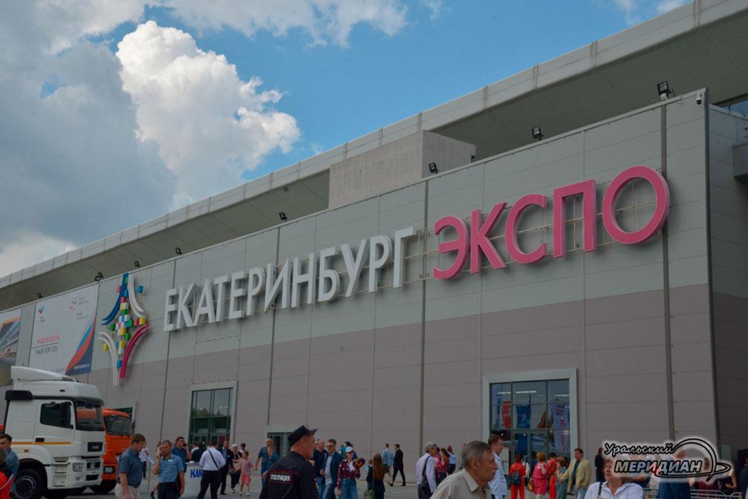 Екатеринбург-Экспо
