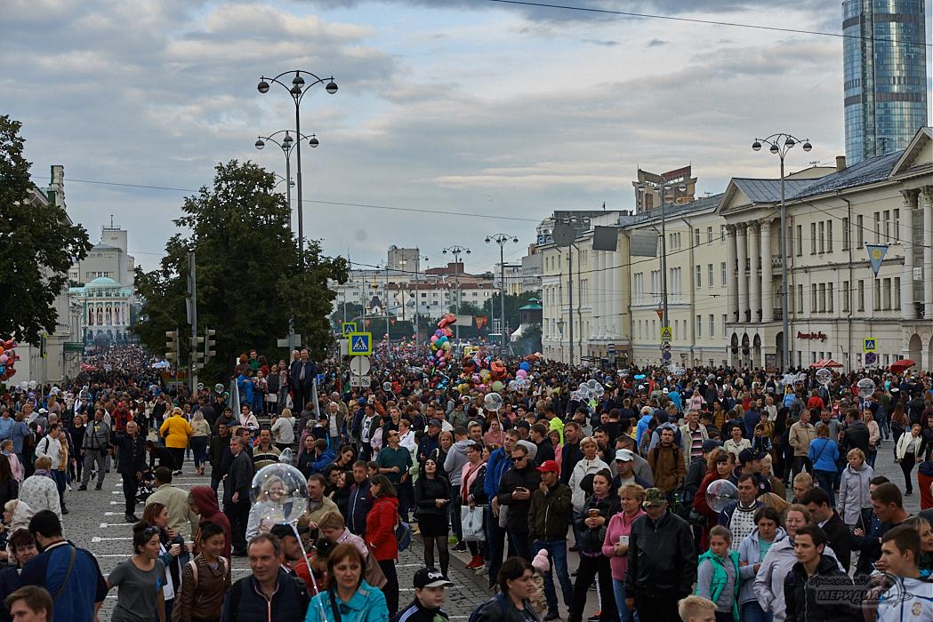 День города праздник улица люди Екатеринбург