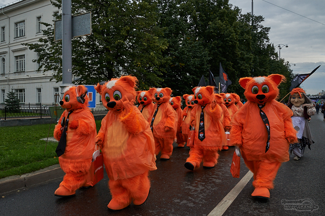День города площадки Екатеринбург