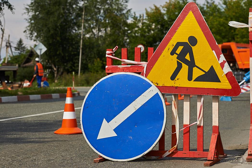 В Екатеринбурге на 3 дня закроют движение на улице Колмогорова