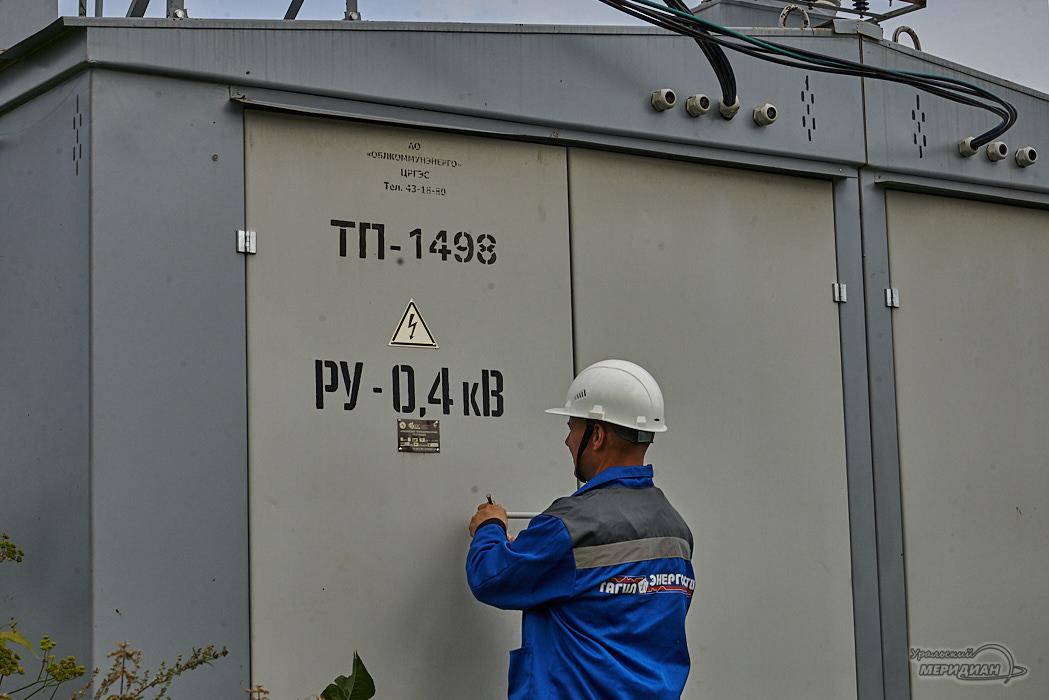«Облкоммунэнерго» создаст систему телемеханики в Нижнем Тагиле