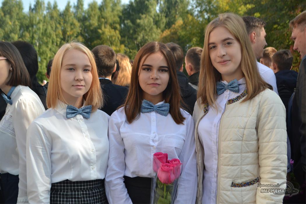 В Свердловской области 1 сентября свои двери открыли 1045 школ