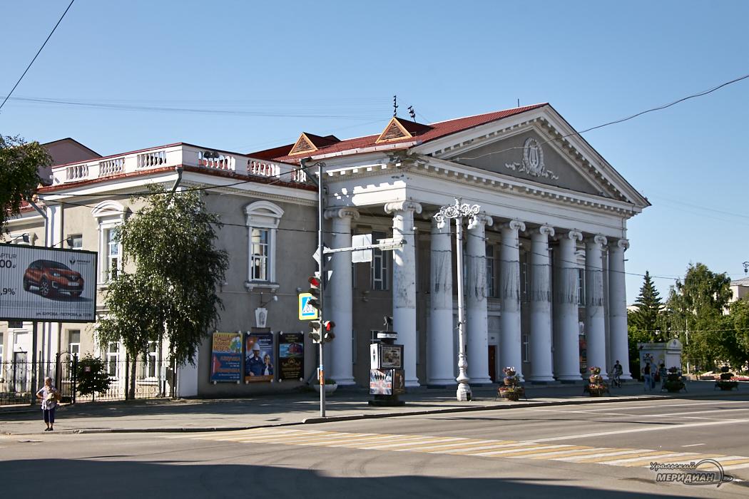 Курганский государственный драматический театр