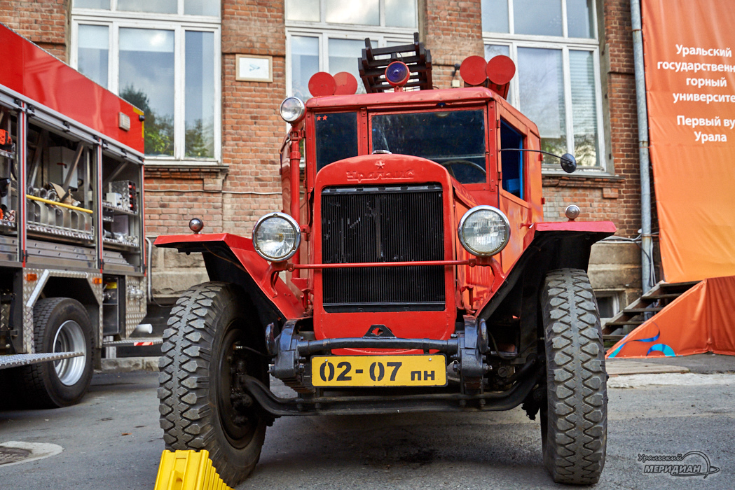Горноспасатели со всего мира 5 дней будут состязаться в Екатеринбурге