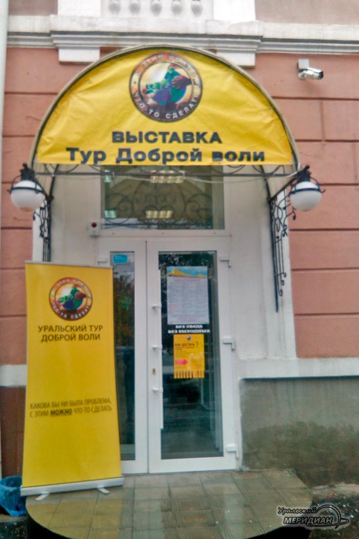 Иван Камшилов: силовикам в Зауралье сорвали важную операцию