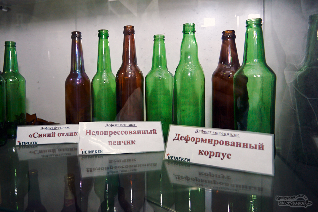 """Пивоваренный завод """"Патра"""" в Екатеринбурге отметил 35-летие"""