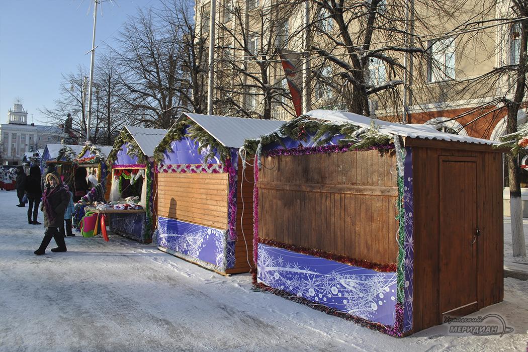 Рождественская ярмарка Курган