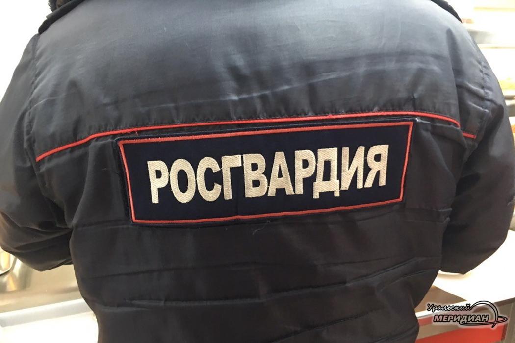 Сотрудник Росгвардии