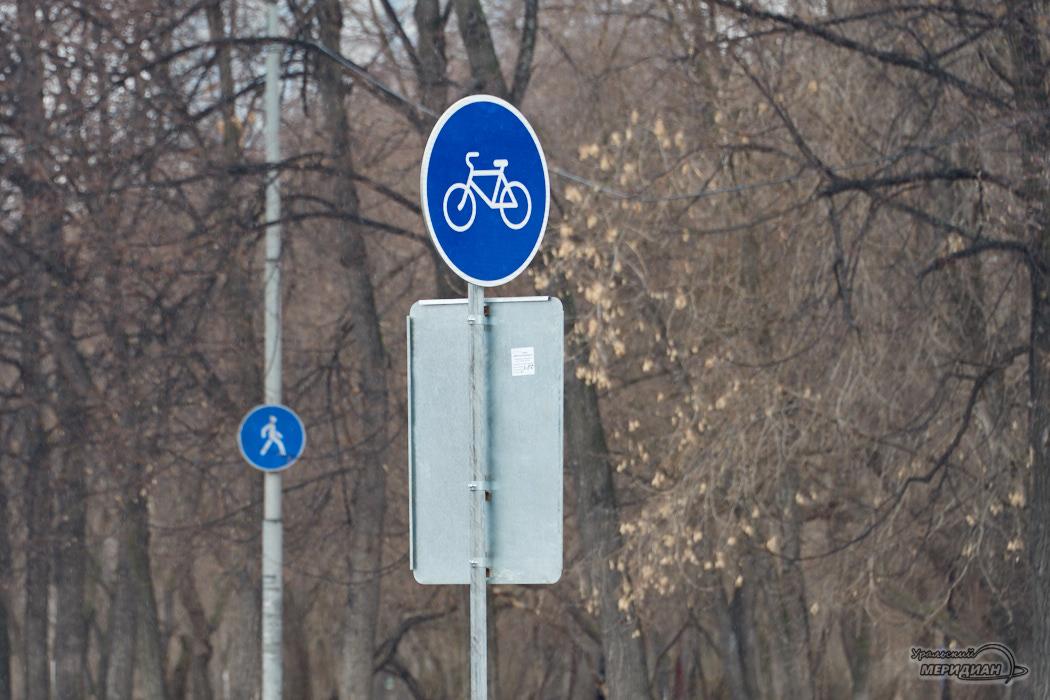 "Екатеринбург Знак ""велодорожка"""