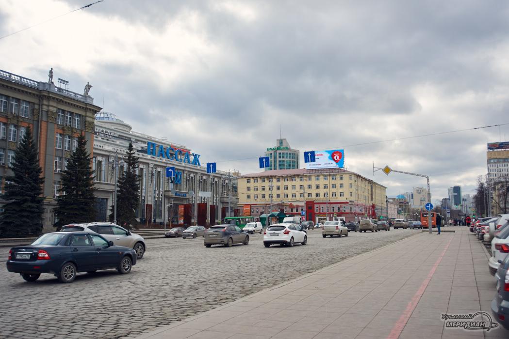 Екатеринбург Площадь 1905 года