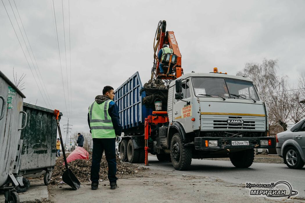 ТЭО субботник уборка мусора ТКО
