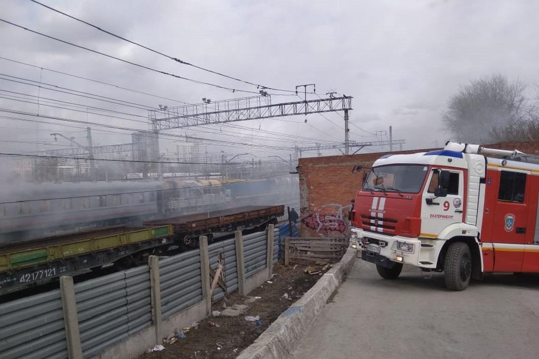 В Екатеринбурге на железнодорожной станции «Шарташ» горел парк вагонов