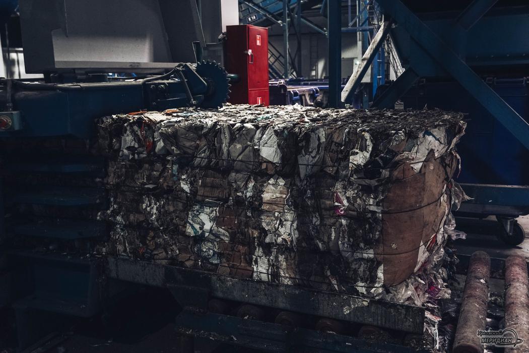 мусор + тэо
