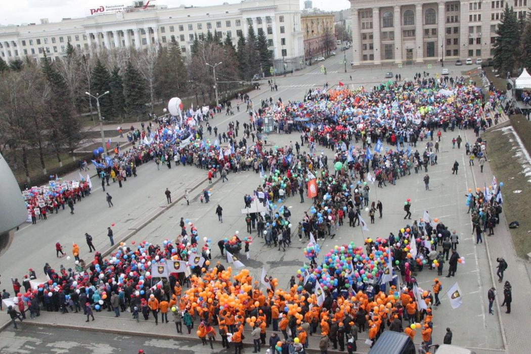 Более 20 тысяч челябинцев вышли на Первомайские демонстрации