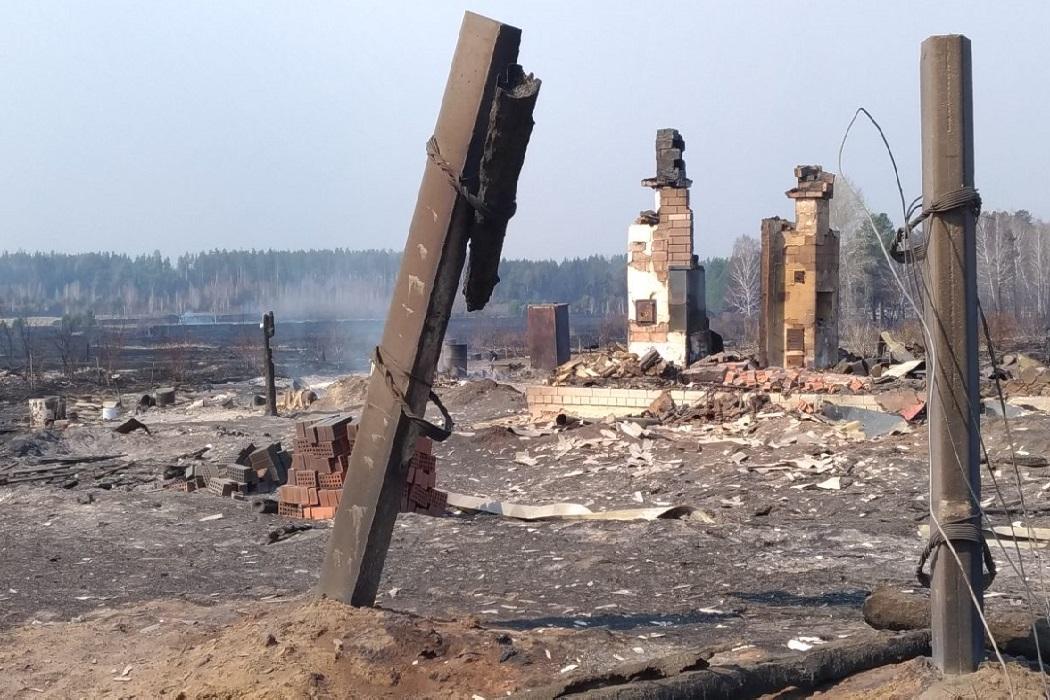 Пожар в Зауралье