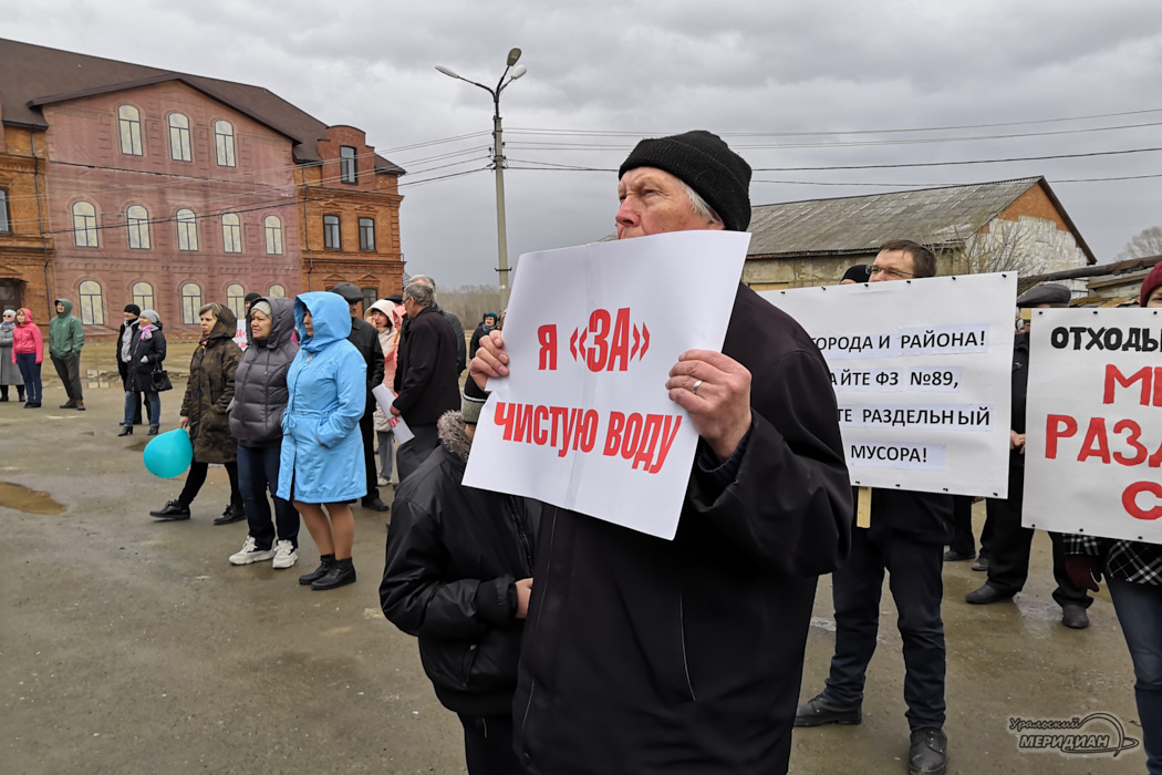 Митинг в Красноуфимске 4 мая 2019 года