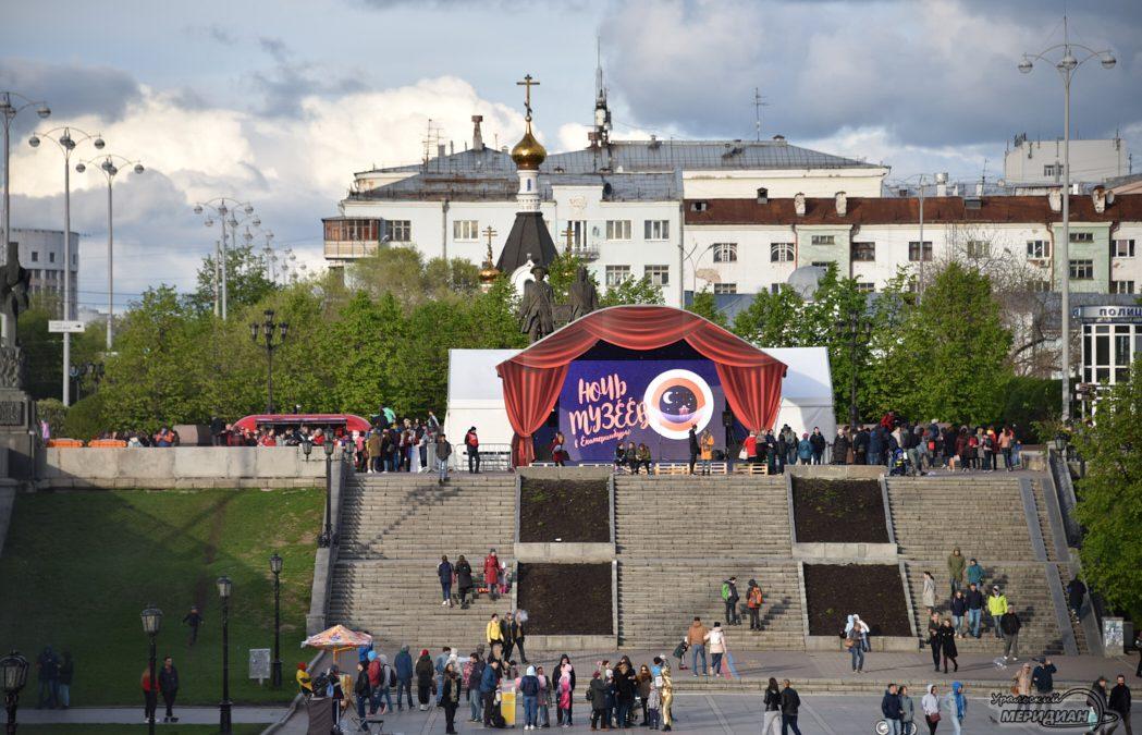 Музей ИЗО, Екатеринбург