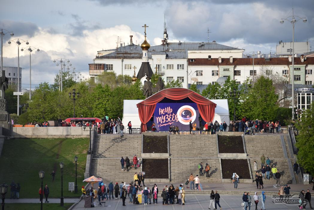 Тринадцатая «Ночь музеев» прошествовала по Екатеринбургу