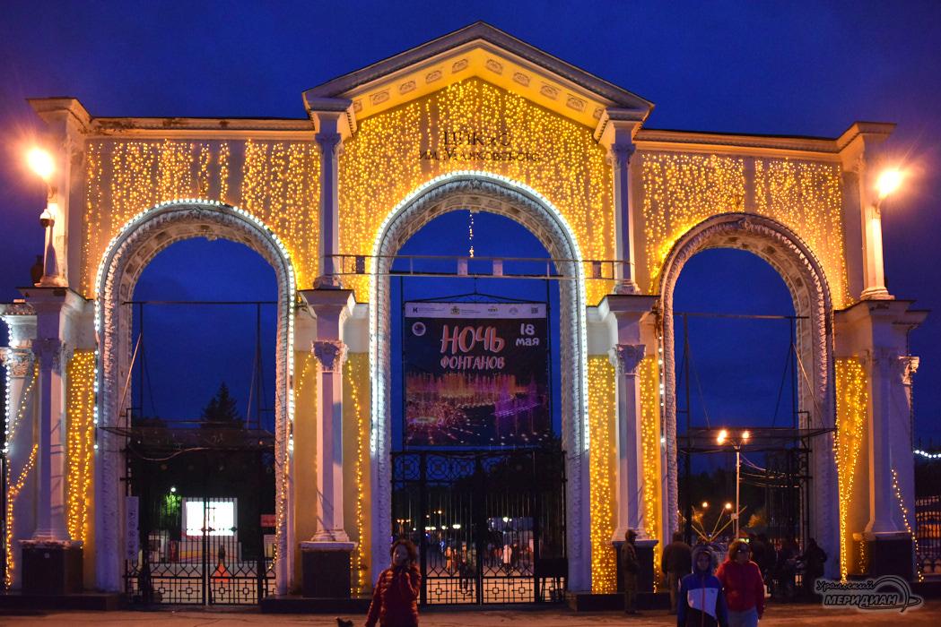 В Екатеринбургском ЦПКиО им.В.Маяковского открыли летний парковый сезон