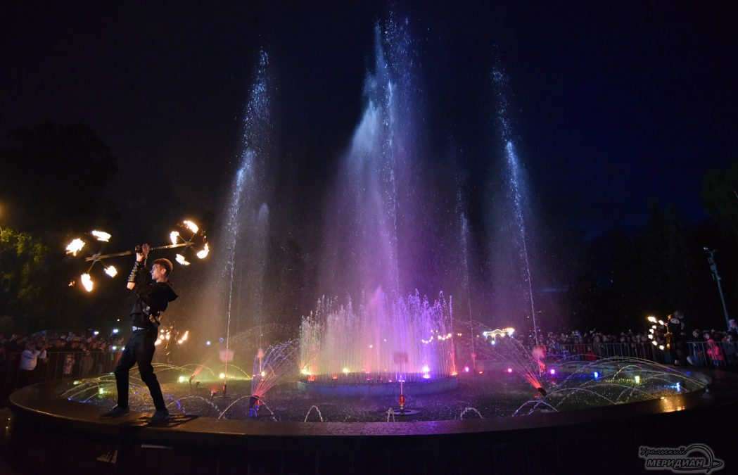 ЦПКиО им. В.Маяковского Екатеринбург, Запуск фонтана