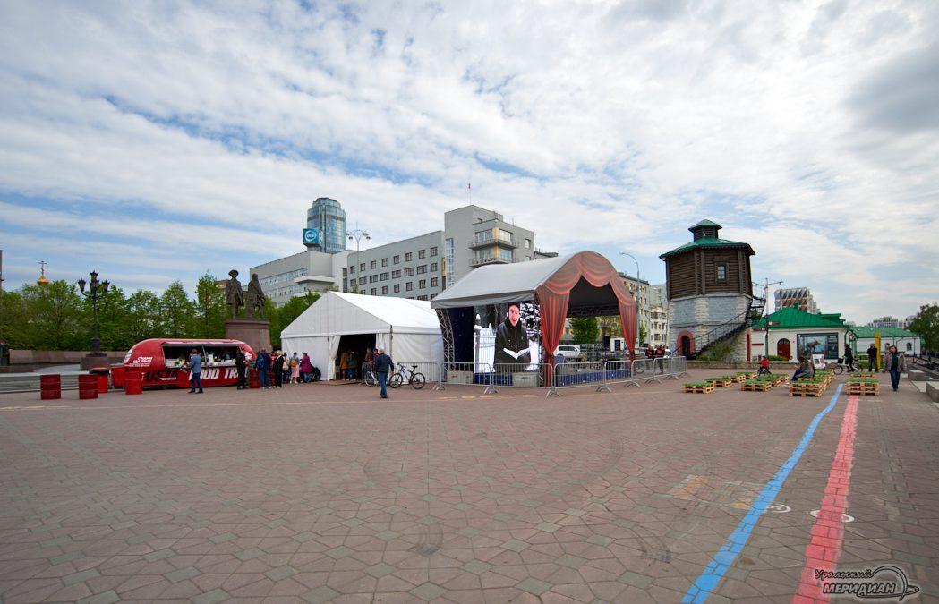 В Екатеринбурге открылся Информационный центр «Ночь музеев-2019»