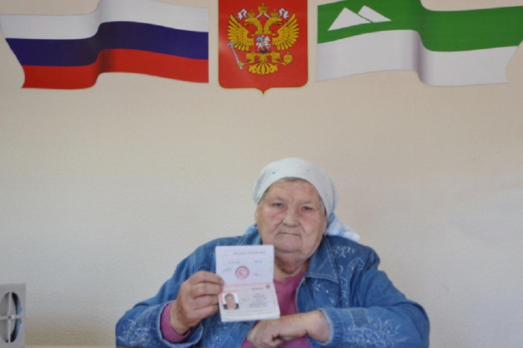 Выдача паспорта в Белозерке