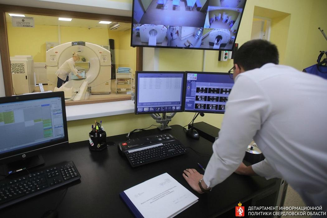 В Екатеринбурге появился сканер для диагностики рака за 200 млн рублей