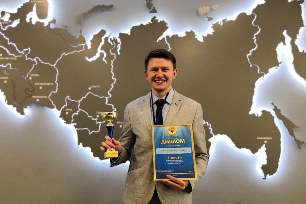 Сотрудник СУЭНКО занял второе место на всероссийском конкурсе