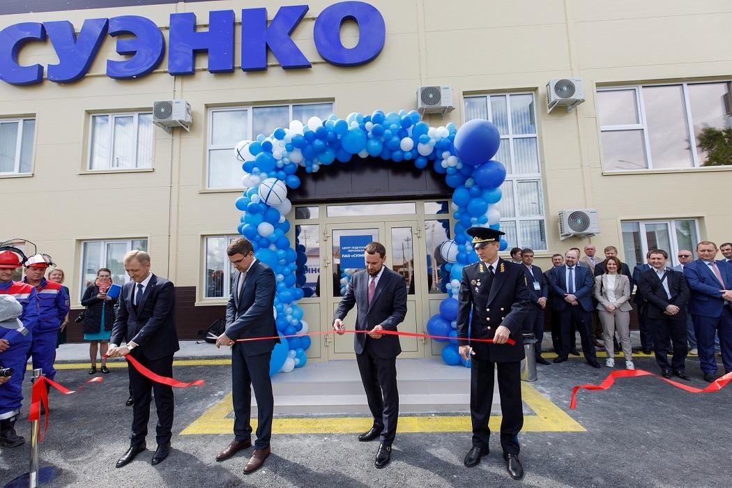 Компания СУЭНКО открыла Центр подготовки персонала в Тюменской области
