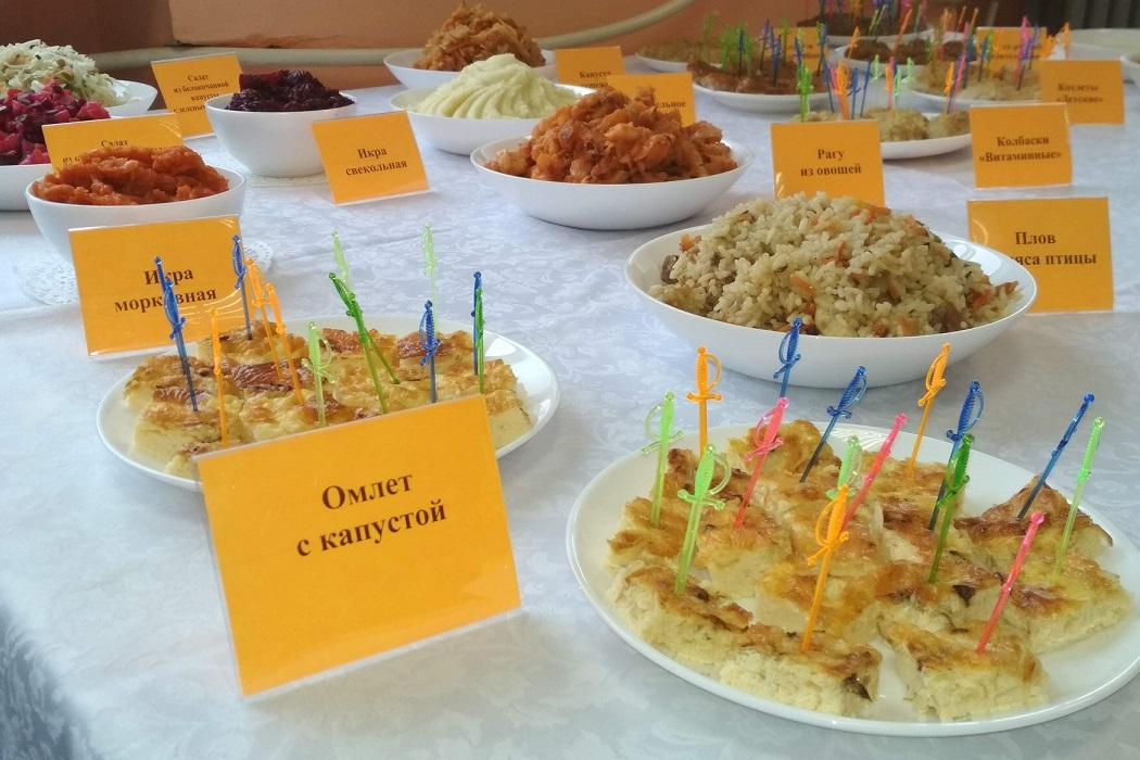 дегустация школьных блюд