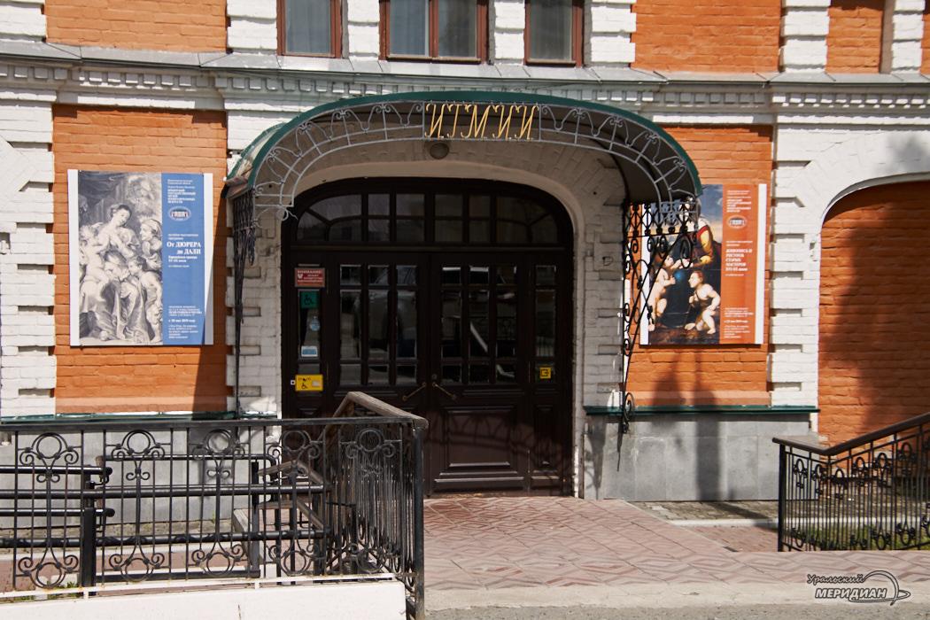 Ирбитский ГМИИ музей