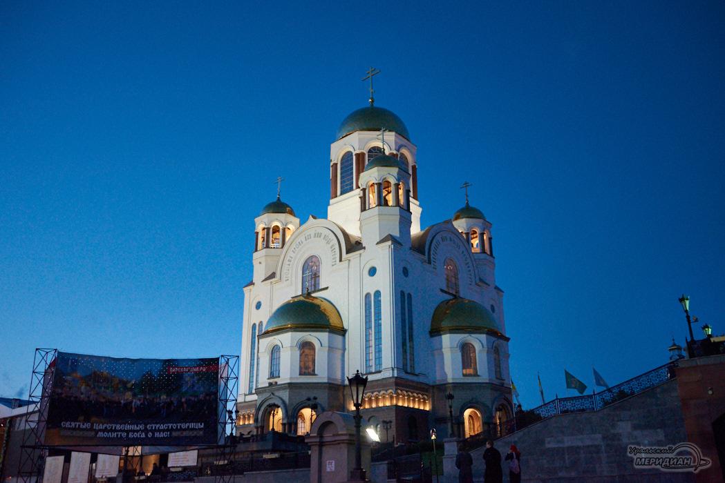 Царский крестный ход литургия 2019 Екатеринбург Храм на крови