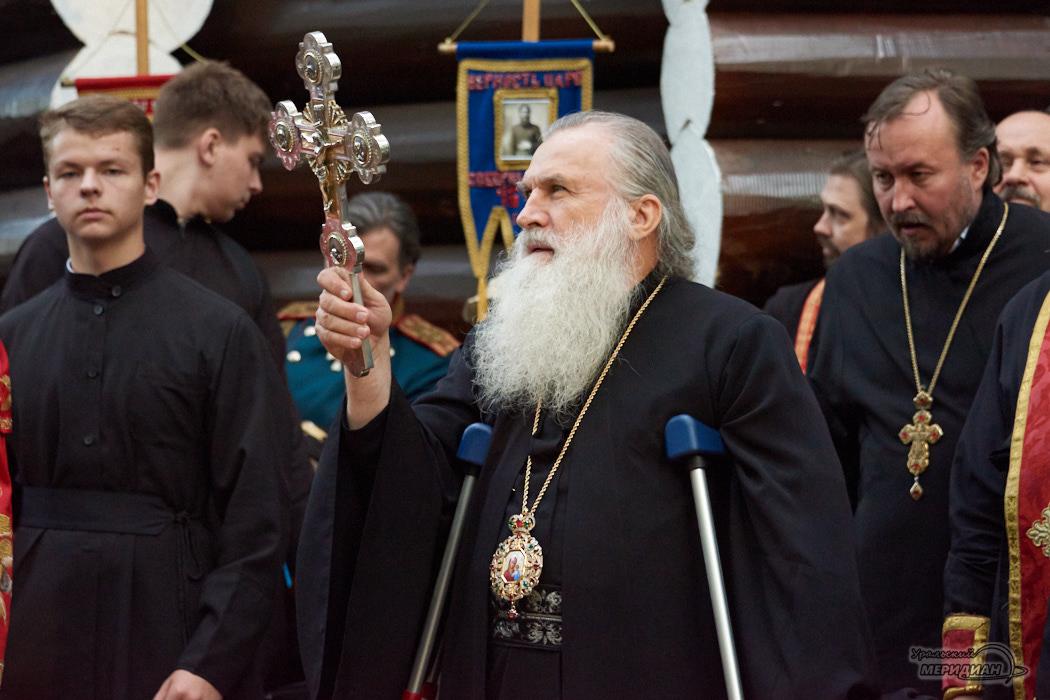 Царский крестный ход литургия 2019