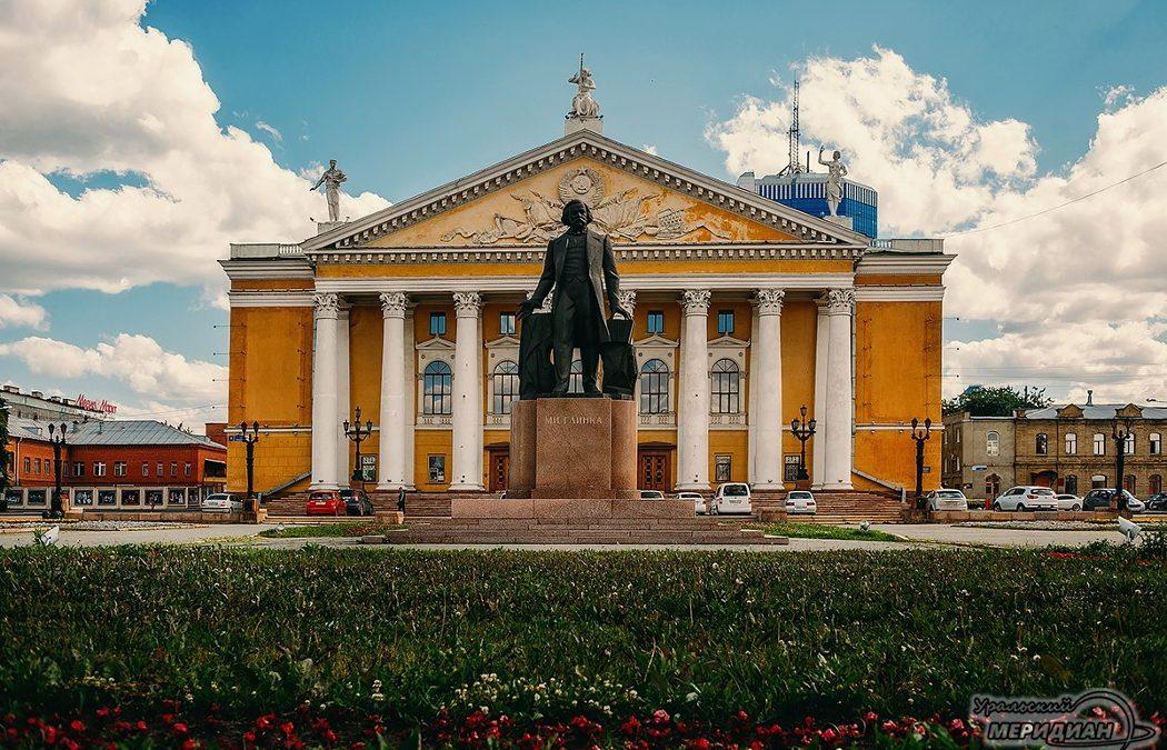 Челябинский театр оперы и балета имени М. И. Глинки