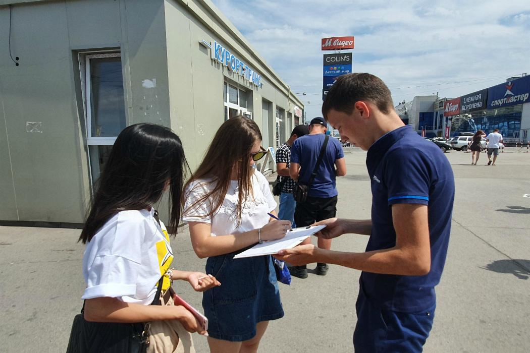 Комсомольцы собирают подписи