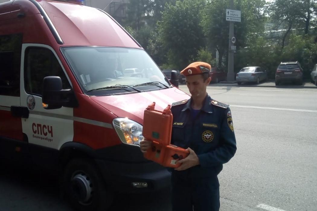 МЧС рассказали о дымке в Екатеринбурге