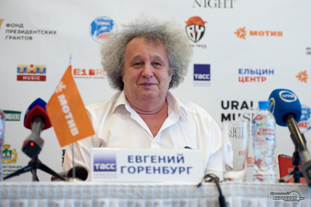 Евгений Горенбург - директор фестиваля Ural Music Night 2019 пресс-конференция в Кольцово