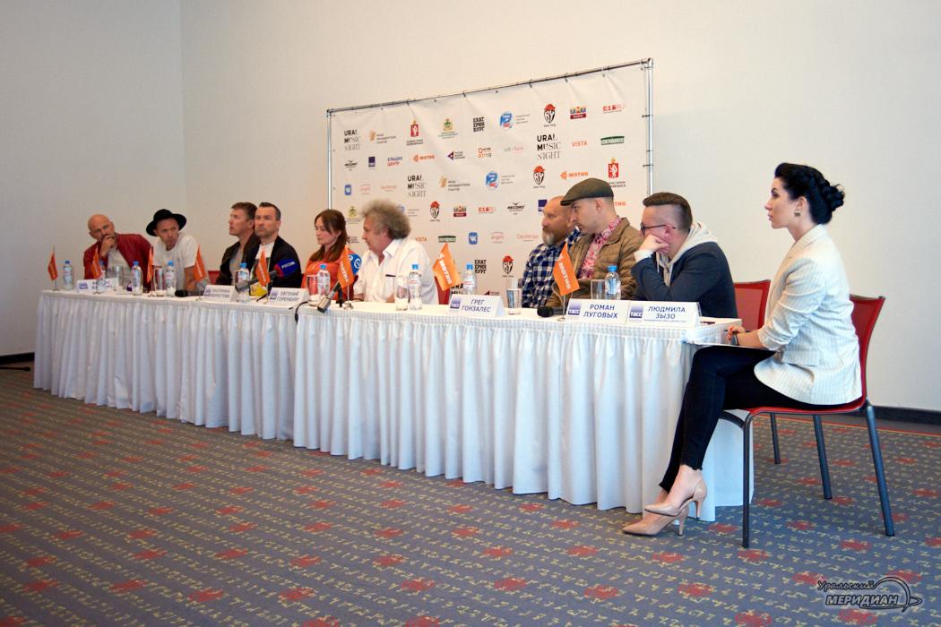 Пресс-конференция в Кольцово