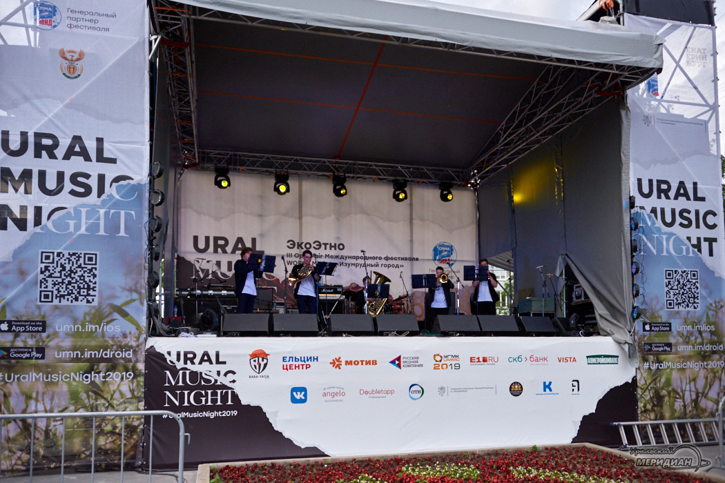 Студенты музыкальной школы Главпочтамт Ural music night 2019