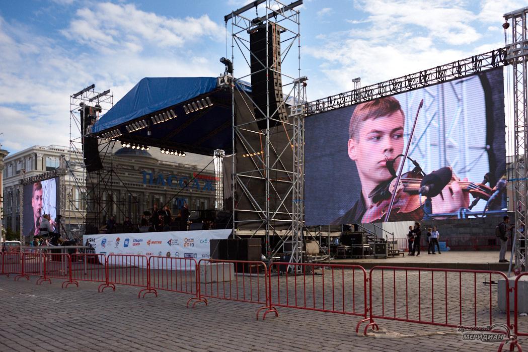 Площадь 1905 года Ural music night 2019