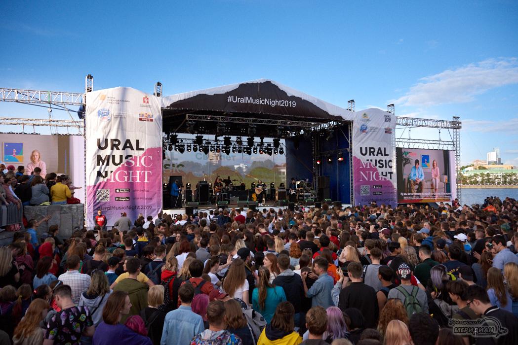 Октябрьская площадь Ural music night 2019