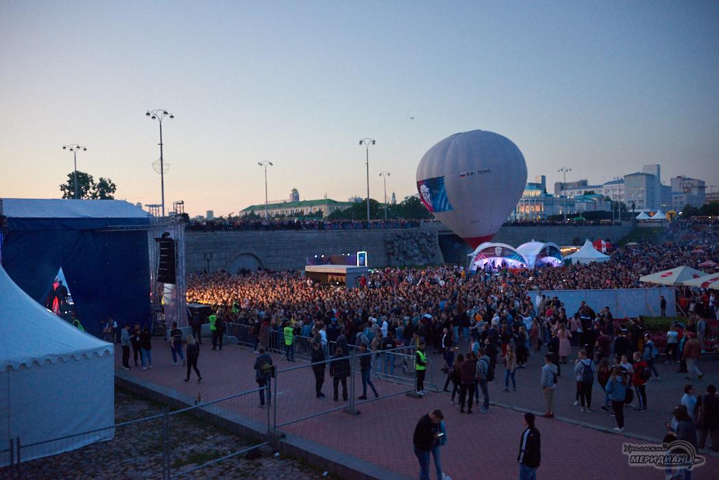 Капсула времени - Плотинка Ural music night 2019