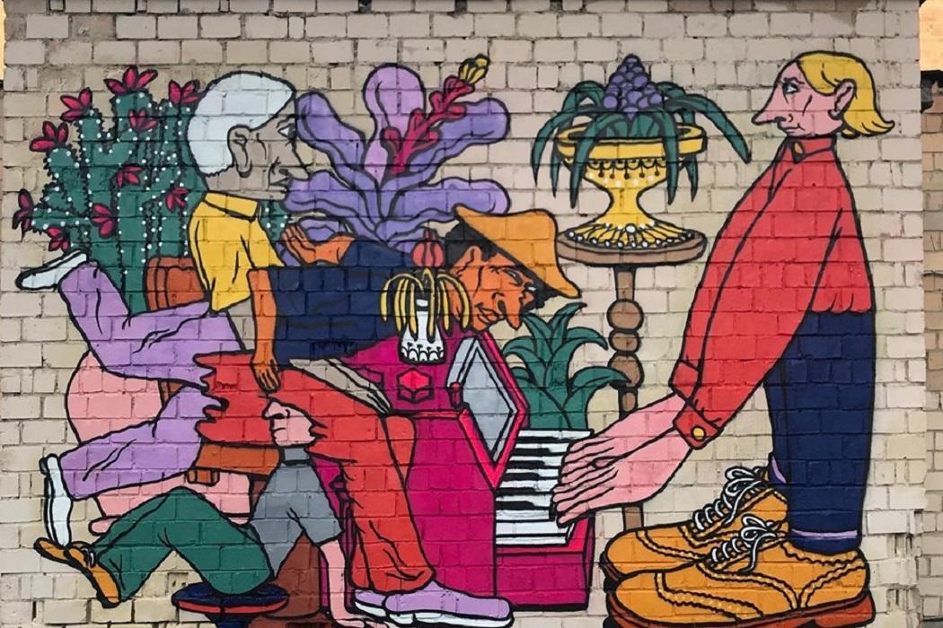 В Екатеринбурге появились психоделические граффити белорусского художника