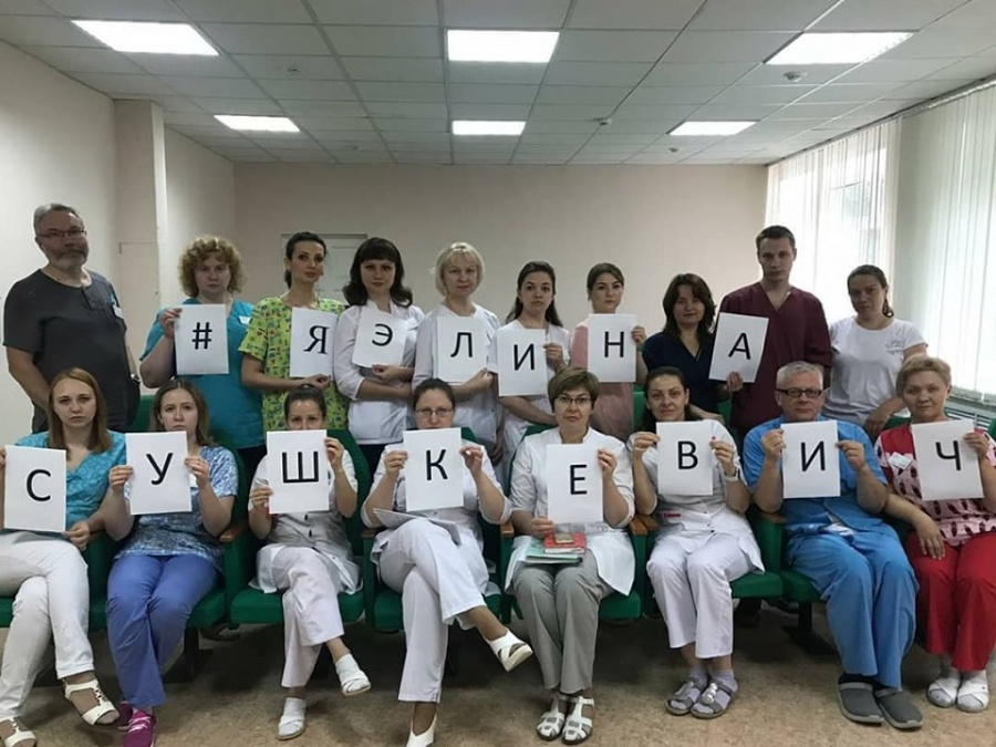коллеги поддержали врача