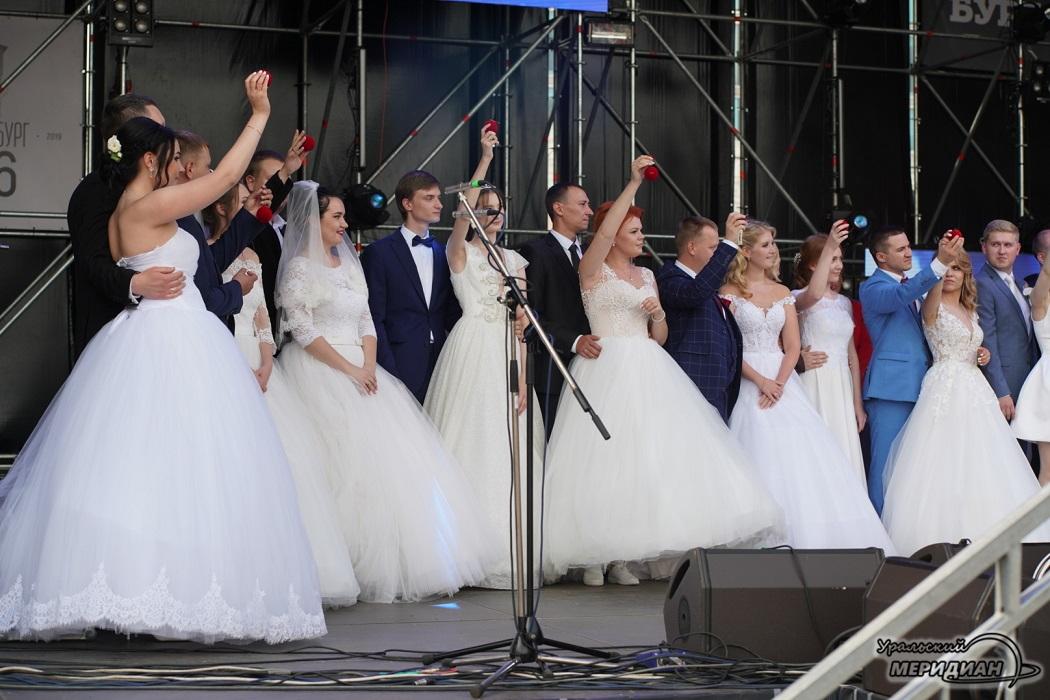 День города Екатеринбург 17.08.19